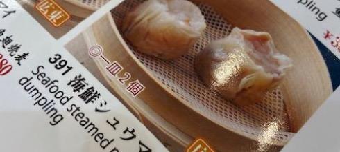 The best authentic dumplings