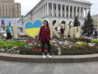 I love Kyiv!