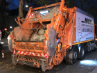 A waste collection truck