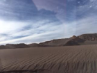 This is what it looked like as we drove through the desert - lots of sand