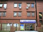 Casa Garrahan is located right down the street from the hospital (Source: InfoBae)