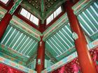 Beautiful patterns inside of a traditional Korean palace